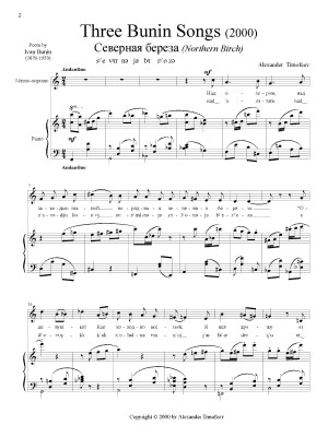 Three Bunin Songs (2000) for Mezzo-soprano and Piano